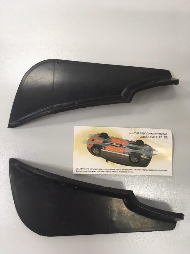 Щитки аэродинамические Duster (к-т)